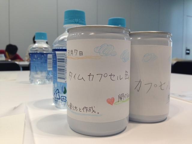 リサイクル11