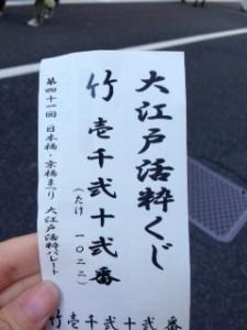 日本橋・京橋9