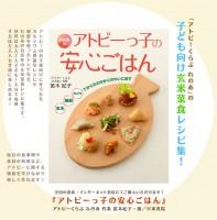 main-recipe700