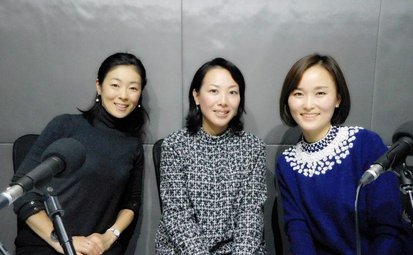 ママミーティング ♪ #1 ママサポ 河東典子さん・谷口ちうんさん 「文化の違いを超えて仲良しママ友」