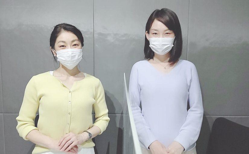 ママミーティング♪4児のママ&女性支援団体EA代表 中川幸恵さん