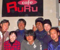rurucafe staff