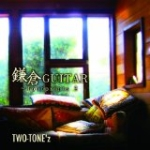 two-tonez