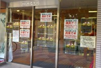 福山ライブ3