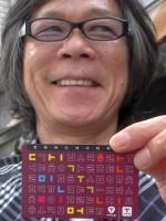 韓国のSUICA