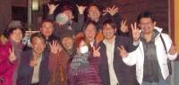 Hamamatsu Uchiage