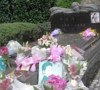 テレサ・テンの墓