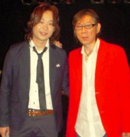 with 大さん