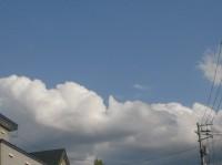 Blue Sky In Hokkaido