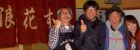 Uchiage@Takayama