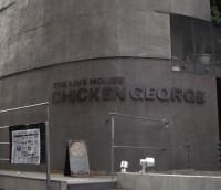 Chiken George