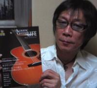 Acoustic Guitar Life