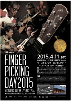 411 Finger Picking
