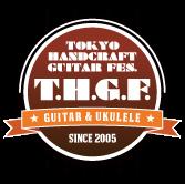 東京ハンドクラフトギターフェス2015