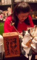 Ono-san@Kokura