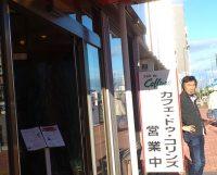 4 Asahikawa