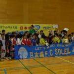 20100131_sportinfo02